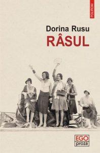 Editura Polirom; anul publicării: 2018; nr. pagini: 160